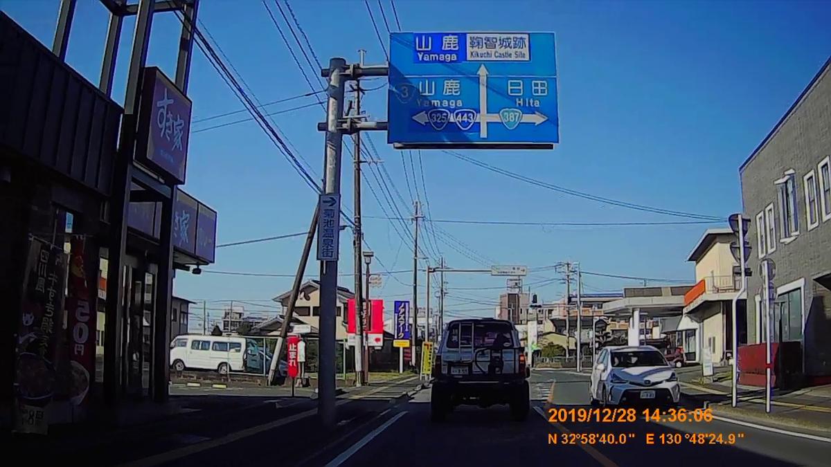 f:id:japan_route:20200124180912j:plain