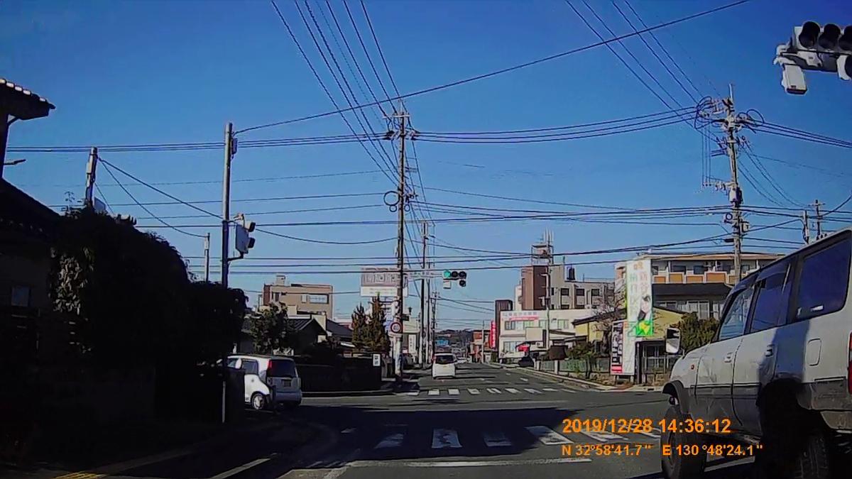 f:id:japan_route:20200124180914j:plain