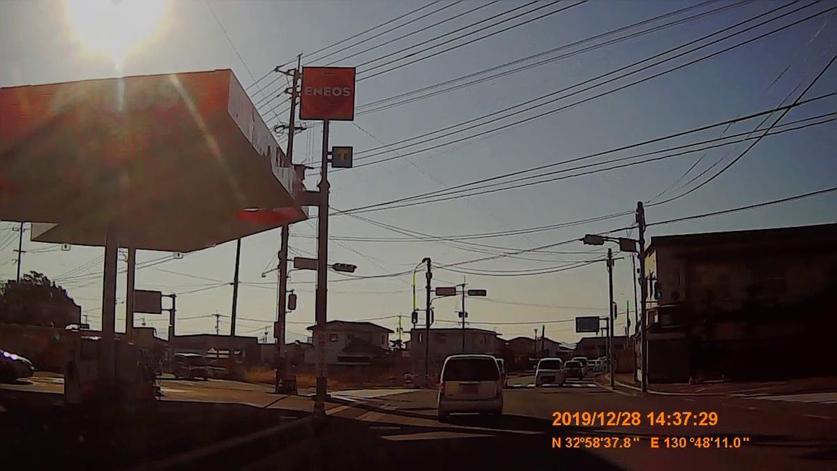 f:id:japan_route:20200124180930j:plain