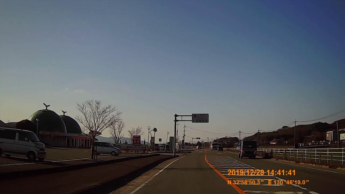 f:id:japan_route:20200124181013j:plain