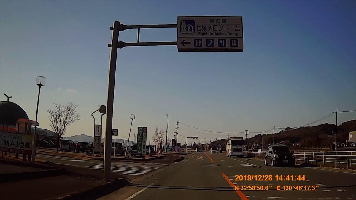 f:id:japan_route:20200124181015j:plain