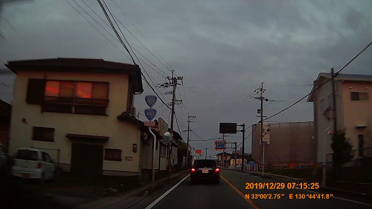 f:id:japan_route:20200124181219j:plain