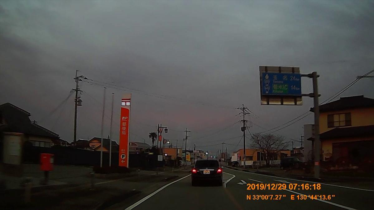 f:id:japan_route:20200124181236j:plain