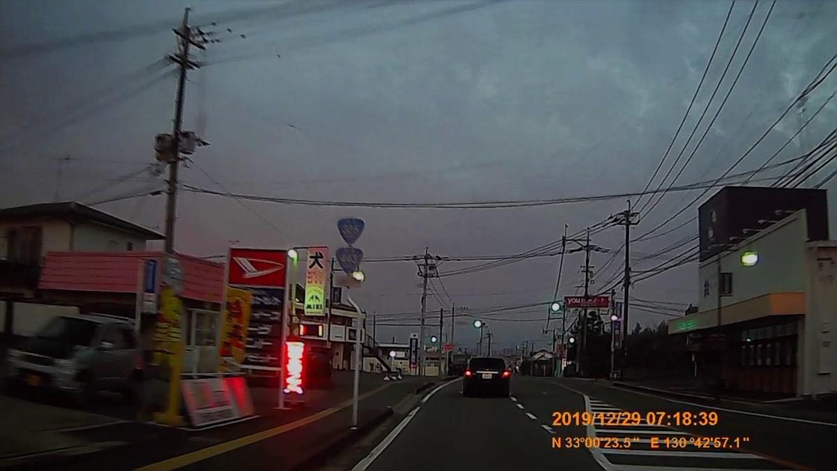 f:id:japan_route:20200124181245j:plain
