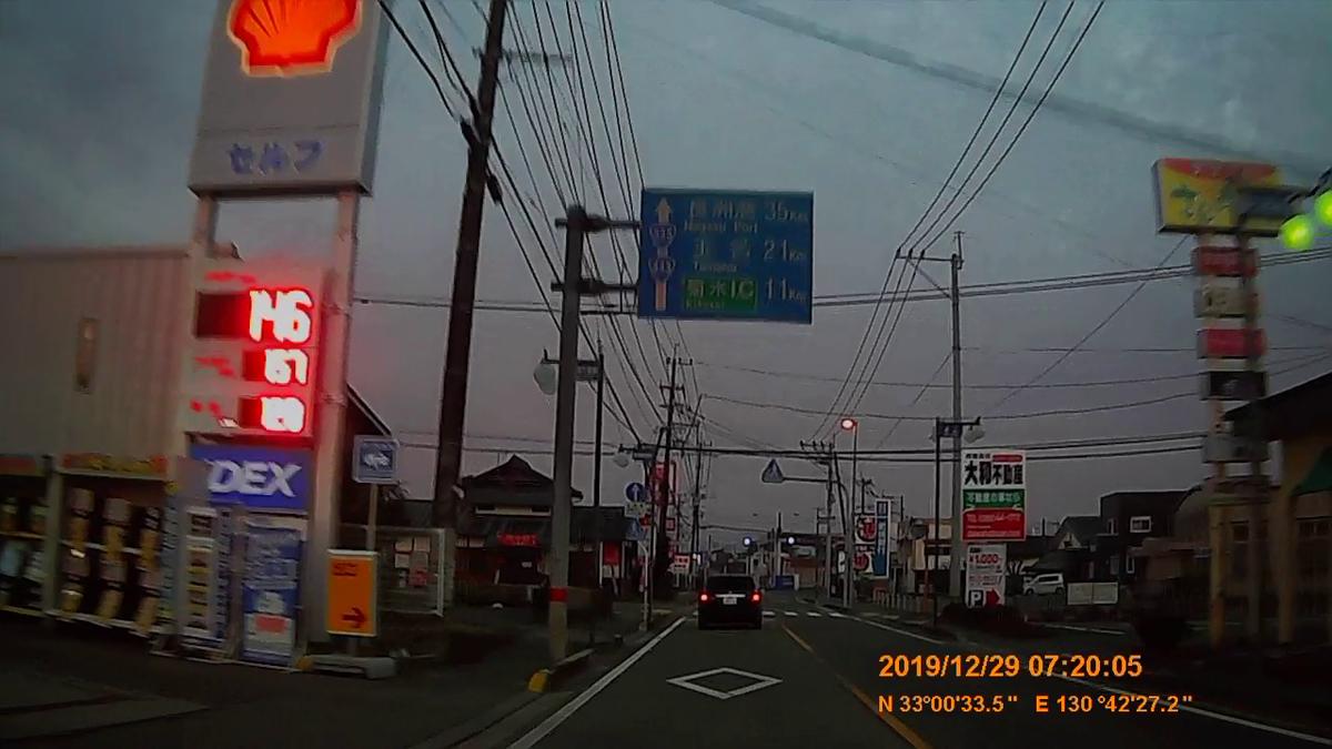 f:id:japan_route:20200124181251j:plain