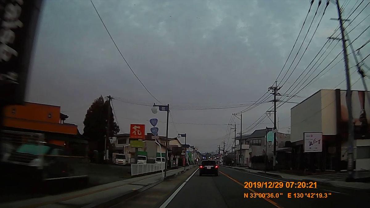 f:id:japan_route:20200124181300j:plain
