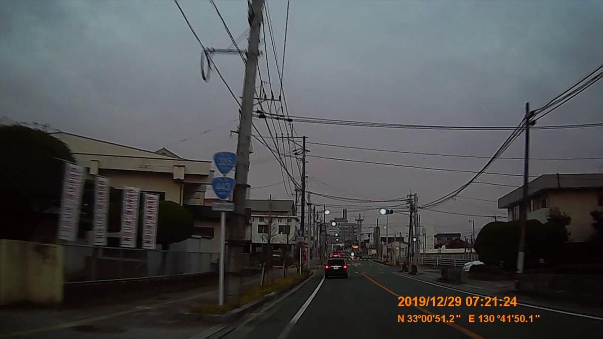 f:id:japan_route:20200124181308j:plain