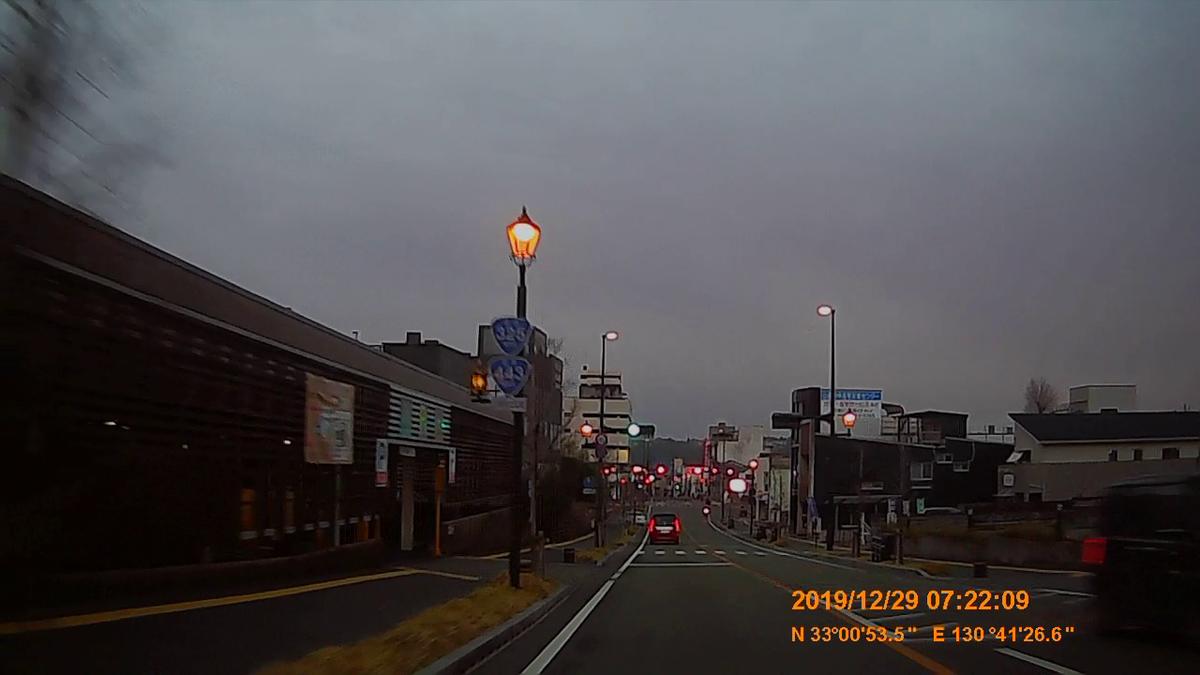 f:id:japan_route:20200124181315j:plain