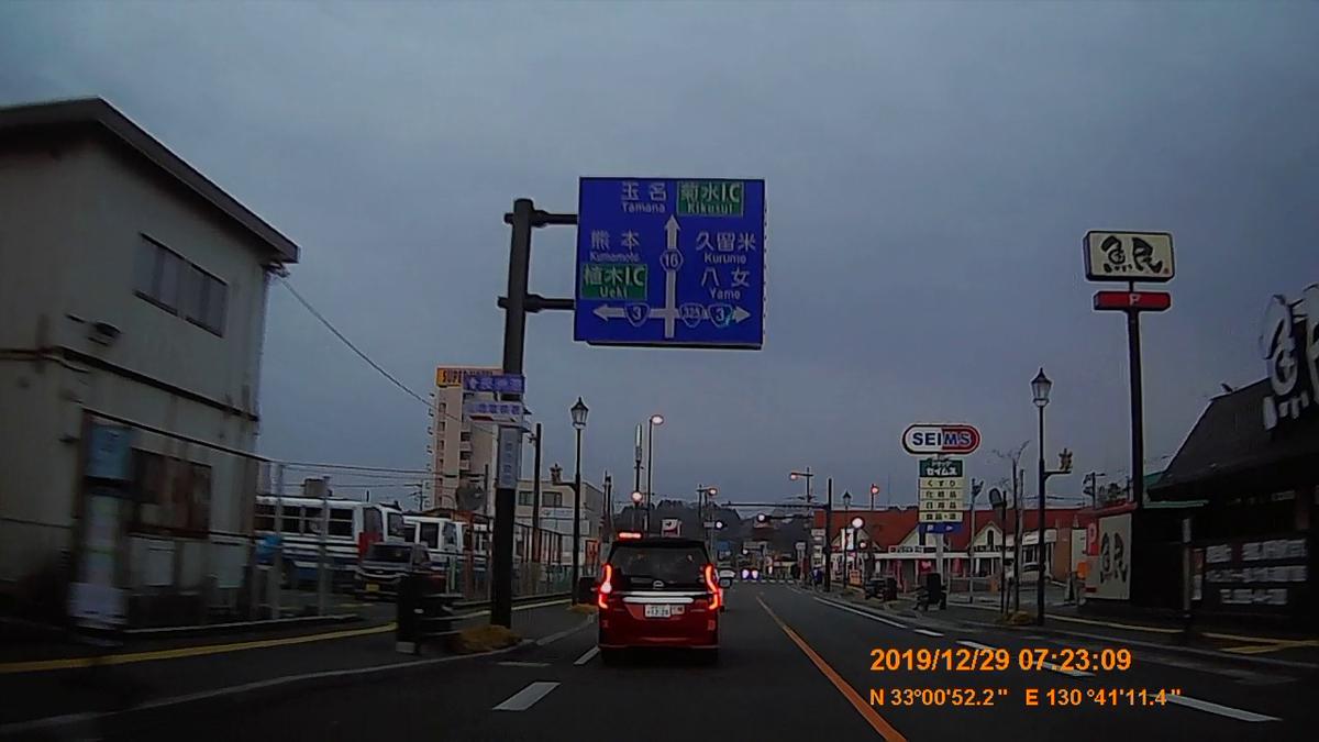 f:id:japan_route:20200124181322j:plain