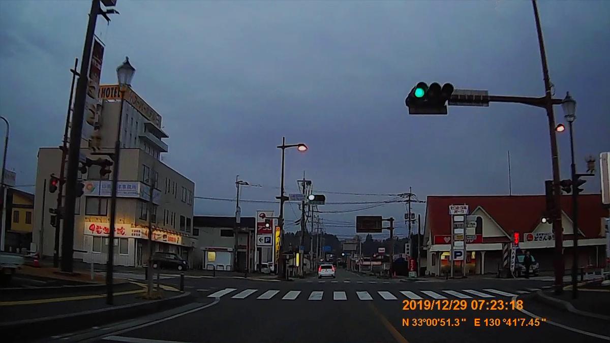 f:id:japan_route:20200124181324j:plain