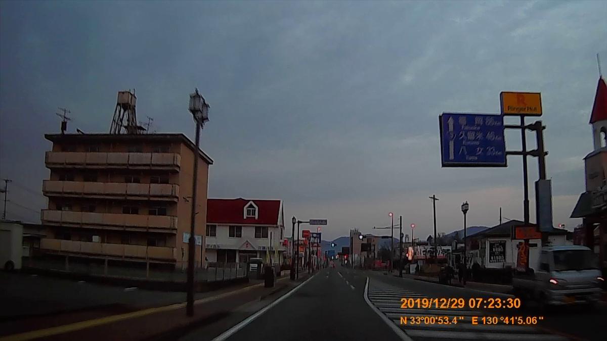 f:id:japan_route:20200124181337j:plain