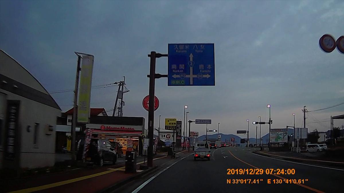 f:id:japan_route:20200124181343j:plain