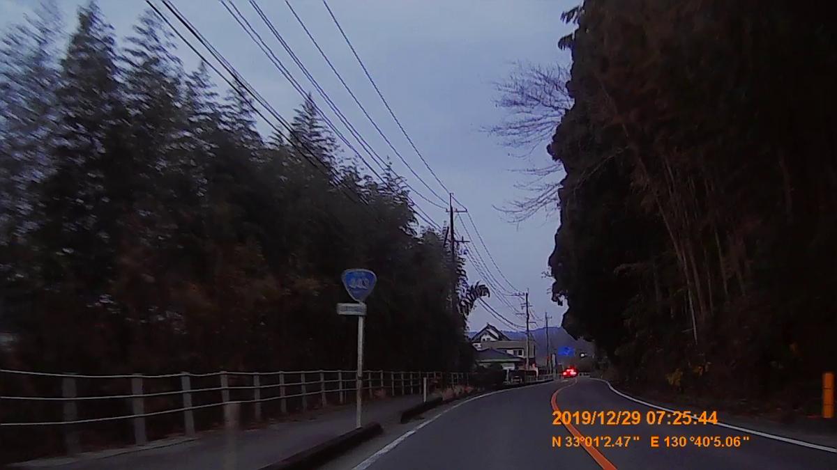f:id:japan_route:20200124181430j:plain