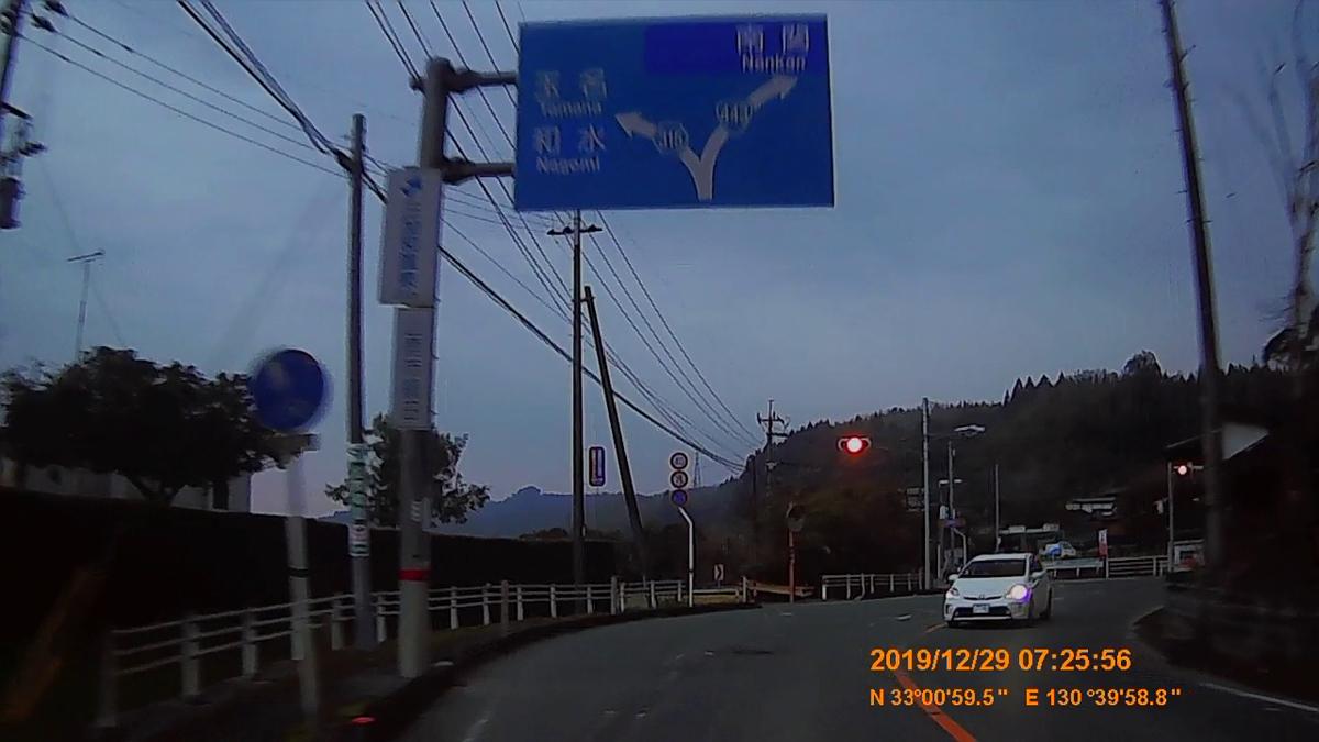 f:id:japan_route:20200124181437j:plain