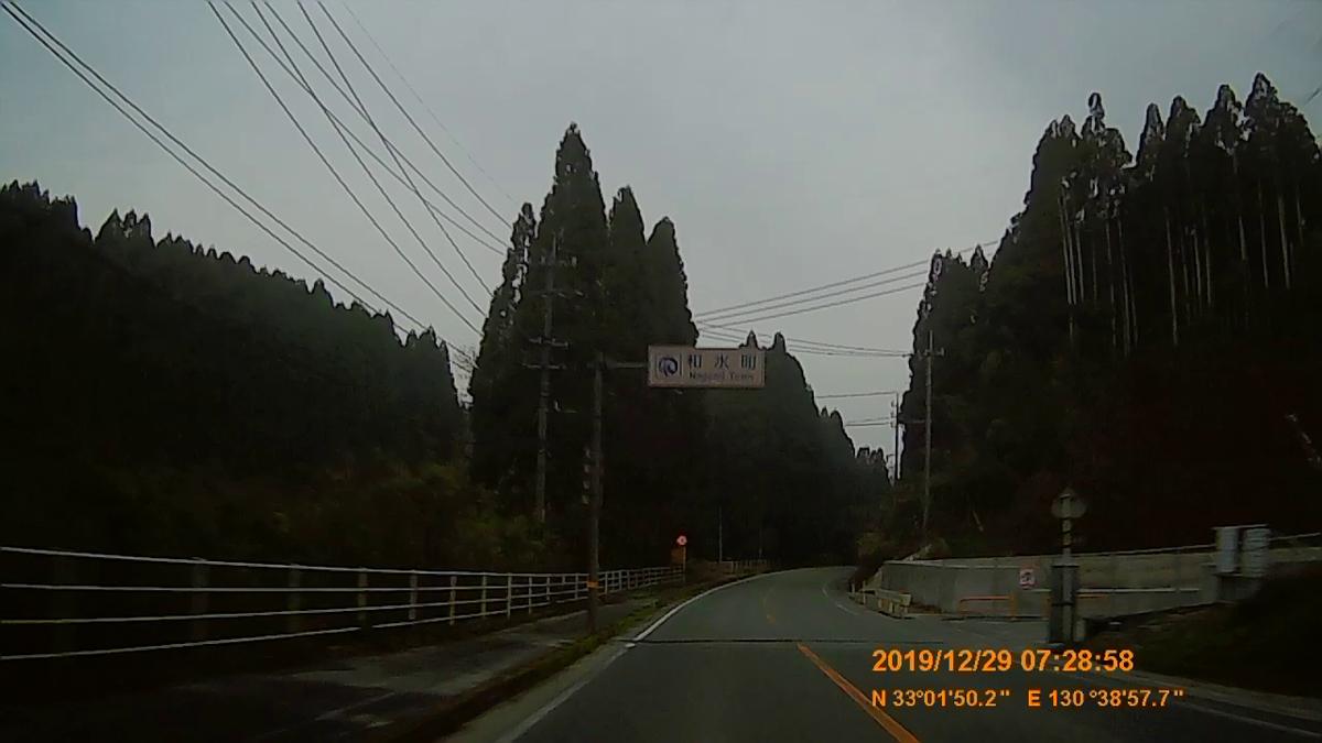 f:id:japan_route:20200124181500j:plain