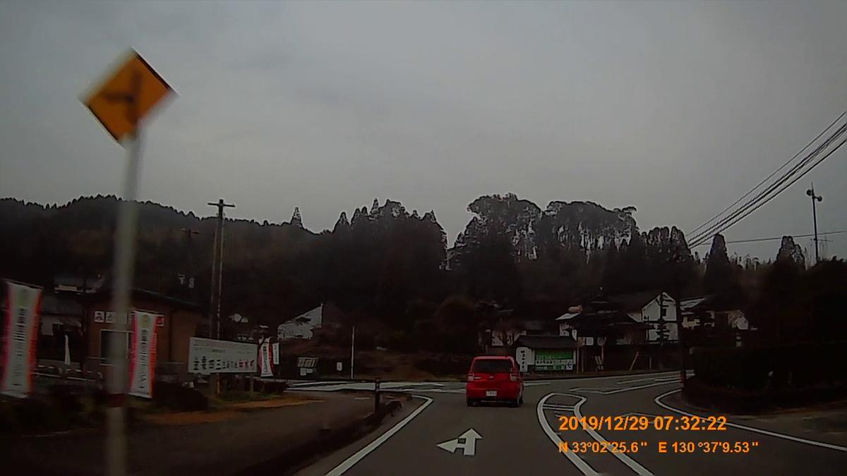 f:id:japan_route:20200124181525j:plain