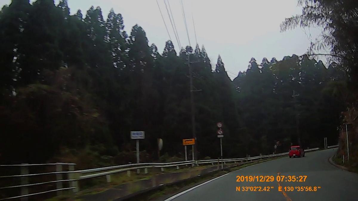 f:id:japan_route:20200124181549j:plain