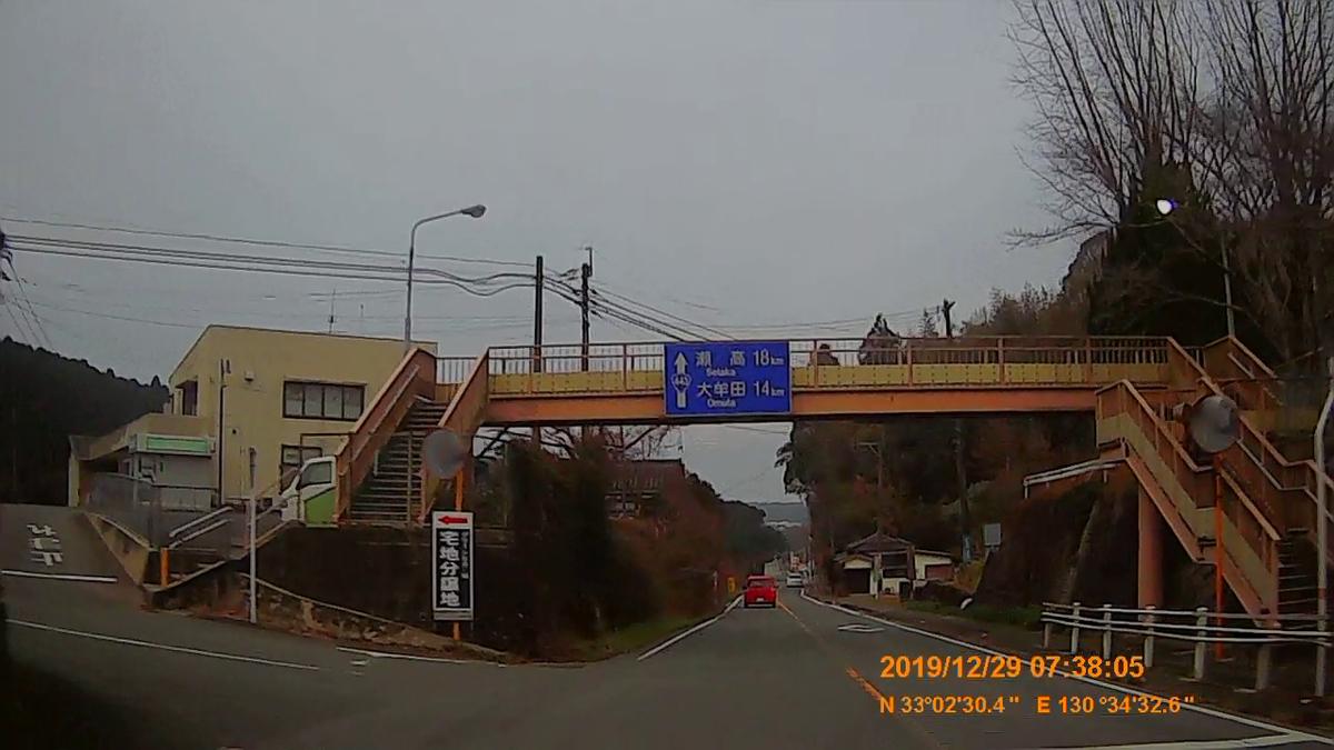 f:id:japan_route:20200124181603j:plain