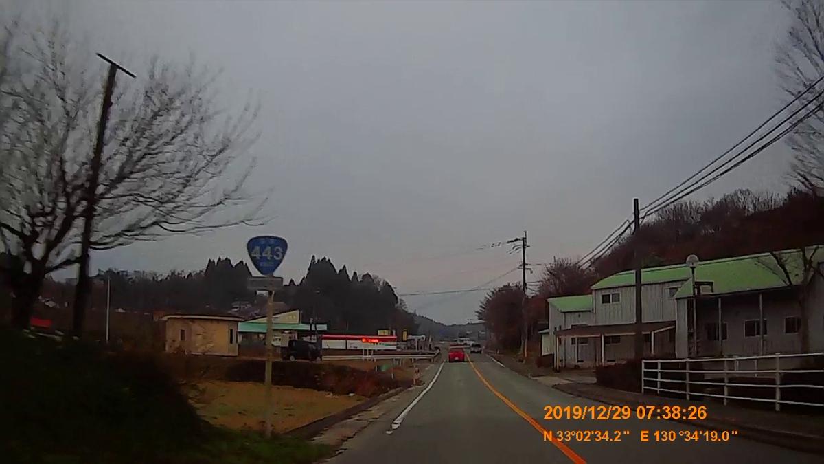 f:id:japan_route:20200124181611j:plain