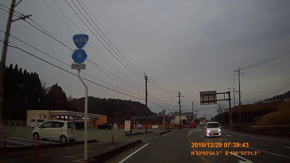 f:id:japan_route:20200124181632j:plain