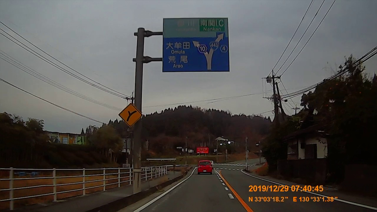 f:id:japan_route:20200124181645j:plain