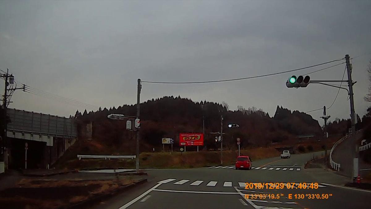 f:id:japan_route:20200124181648j:plain