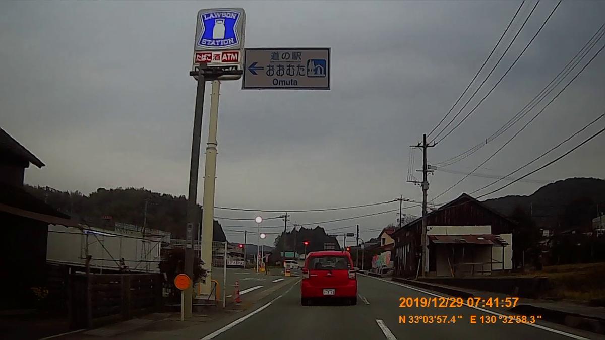 f:id:japan_route:20200124181706j:plain