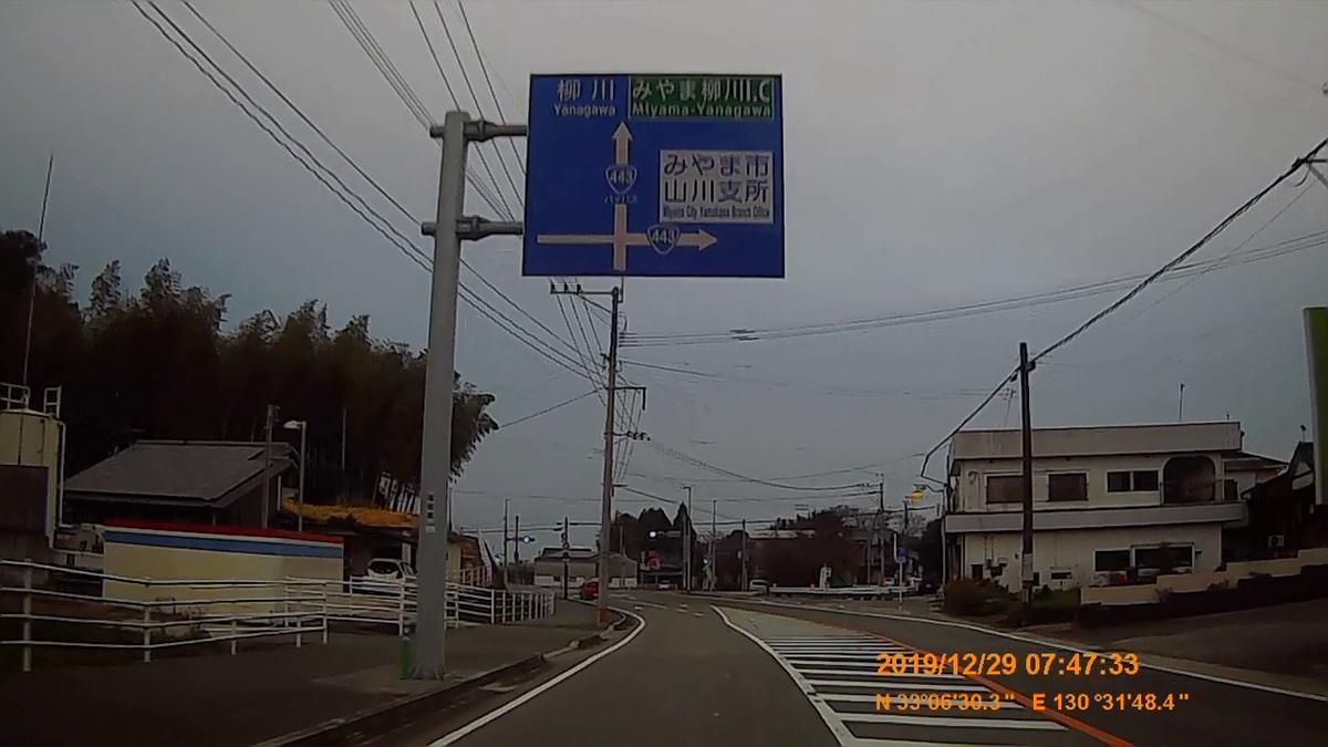 f:id:japan_route:20200124181801j:plain