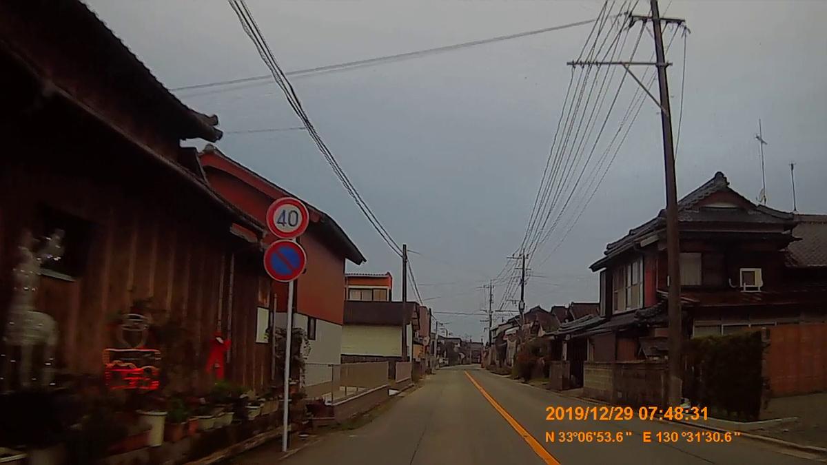 f:id:japan_route:20200124181825j:plain