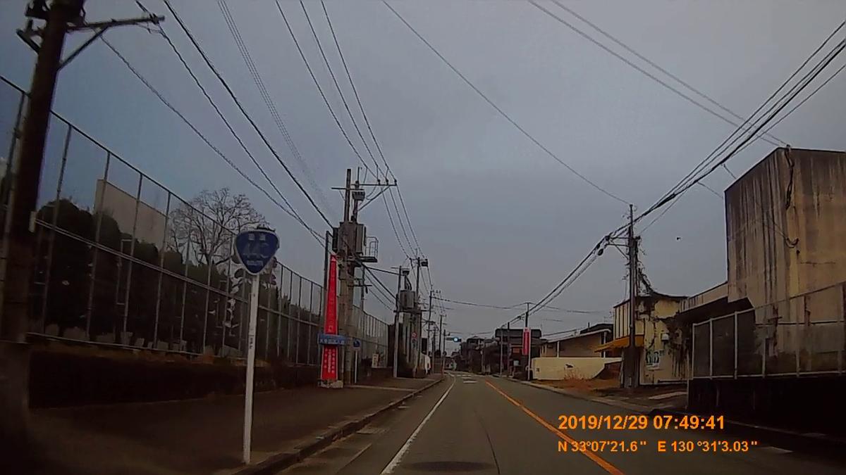 f:id:japan_route:20200124181832j:plain