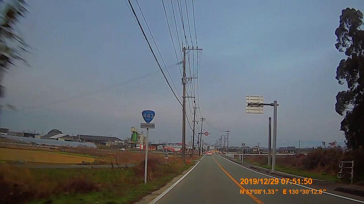 f:id:japan_route:20200124181839j:plain