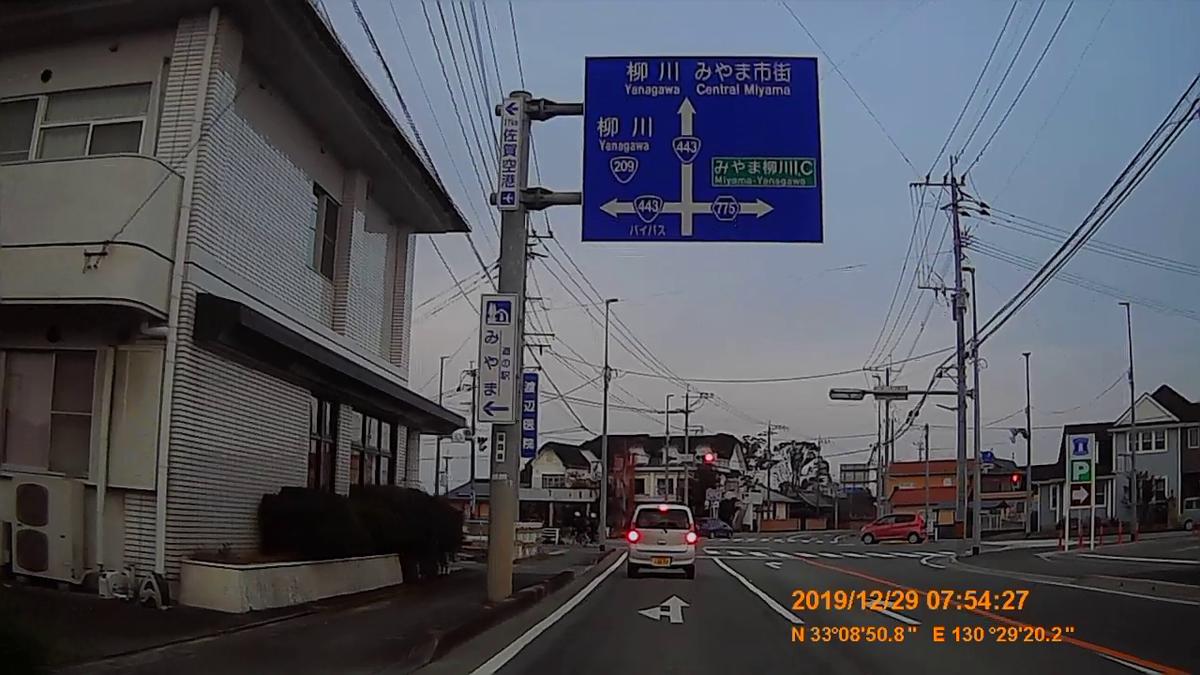 f:id:japan_route:20200124181901j:plain