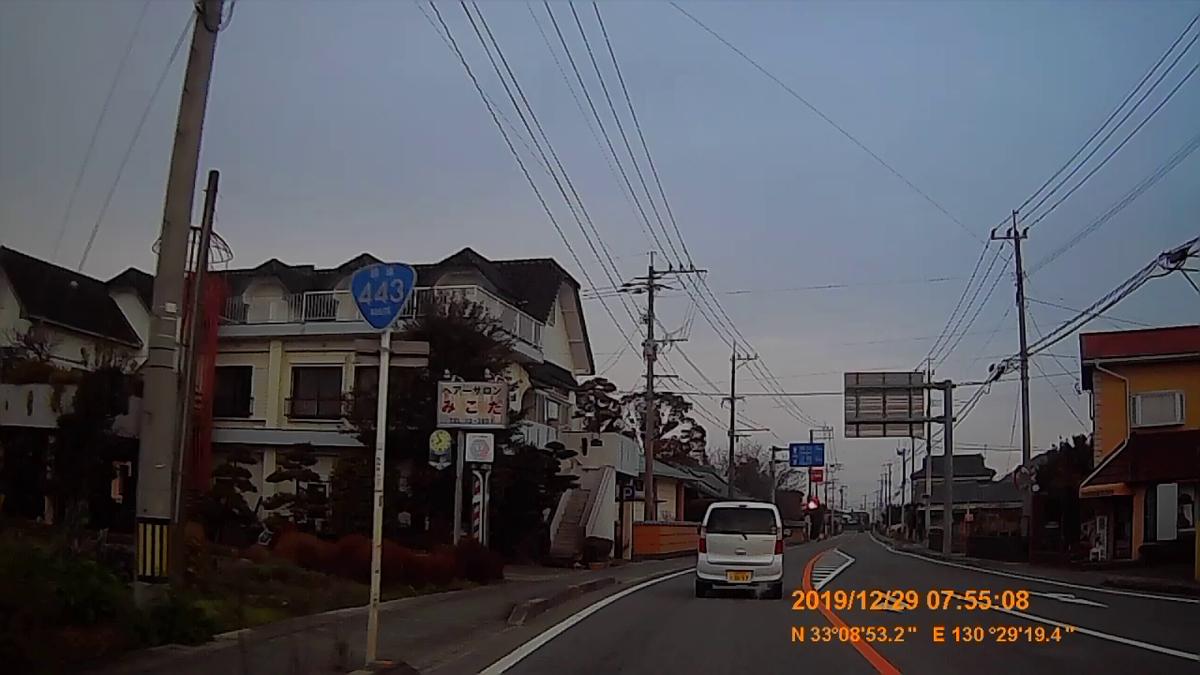 f:id:japan_route:20200124181919j:plain