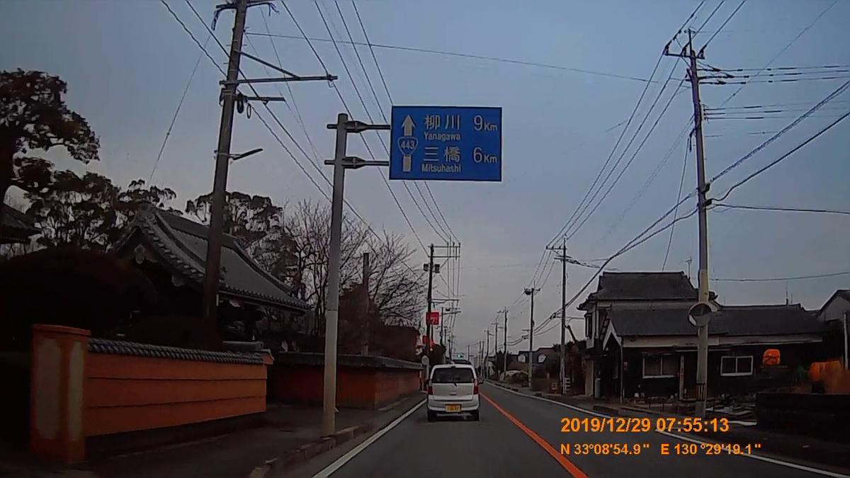 f:id:japan_route:20200124181927j:plain