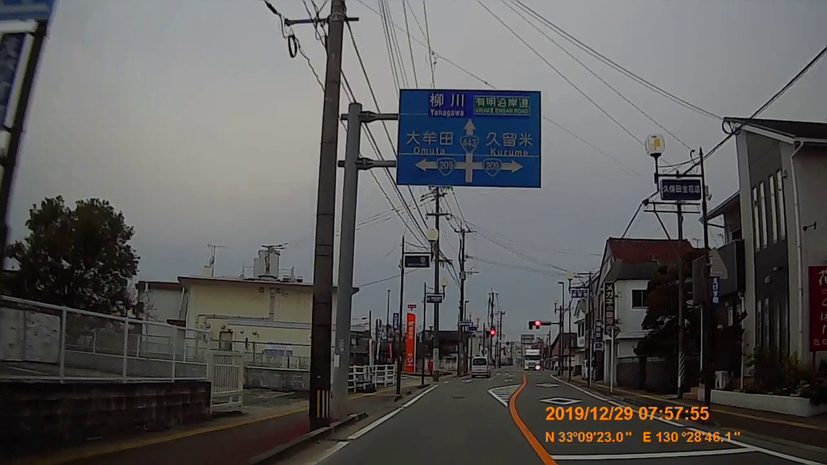 f:id:japan_route:20200124181942j:plain