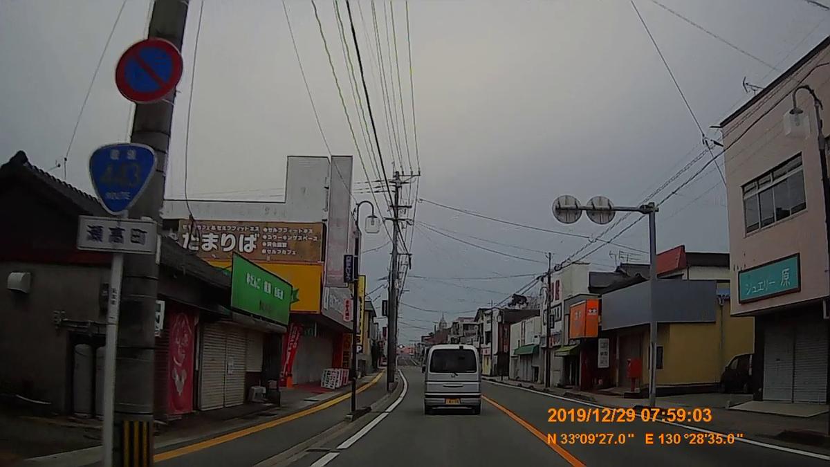 f:id:japan_route:20200124181956j:plain