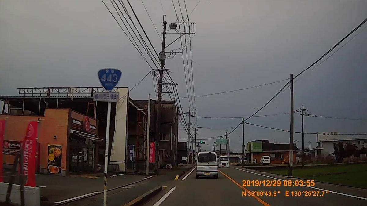 f:id:japan_route:20200124182031j:plain