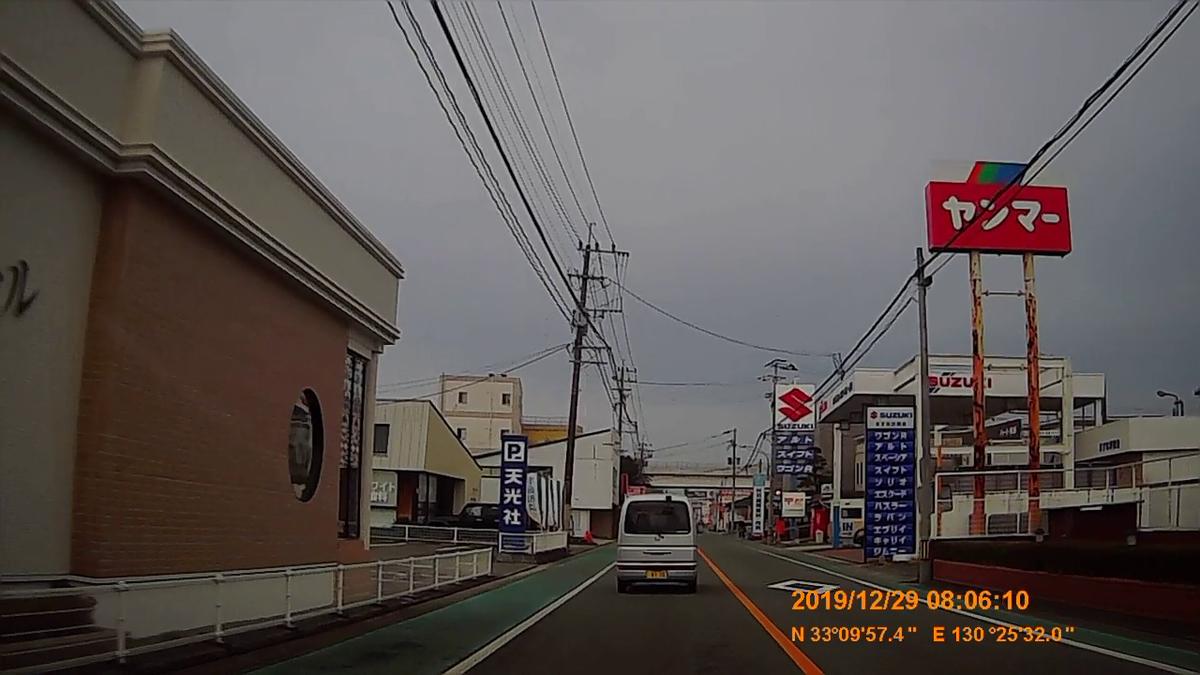f:id:japan_route:20200124182037j:plain