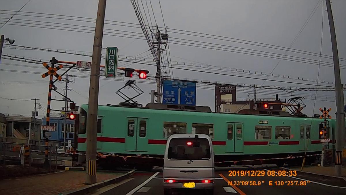 f:id:japan_route:20200124182052j:plain