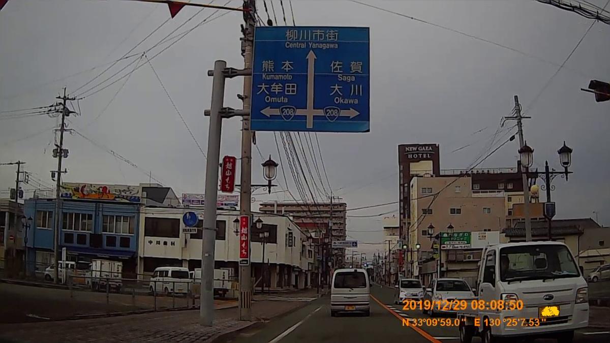 f:id:japan_route:20200124182113j:plain