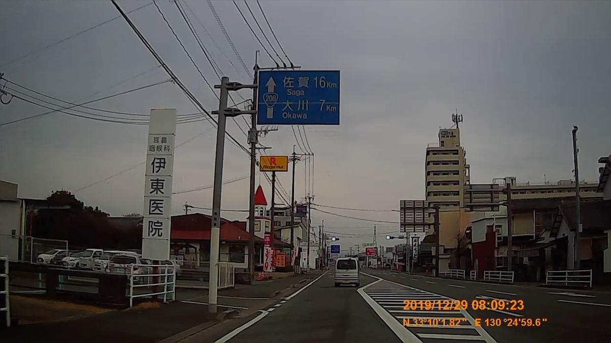 f:id:japan_route:20200124182142j:plain