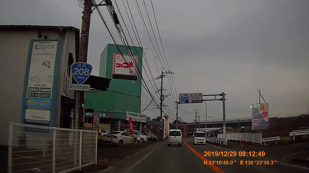 f:id:japan_route:20200124182228j:plain