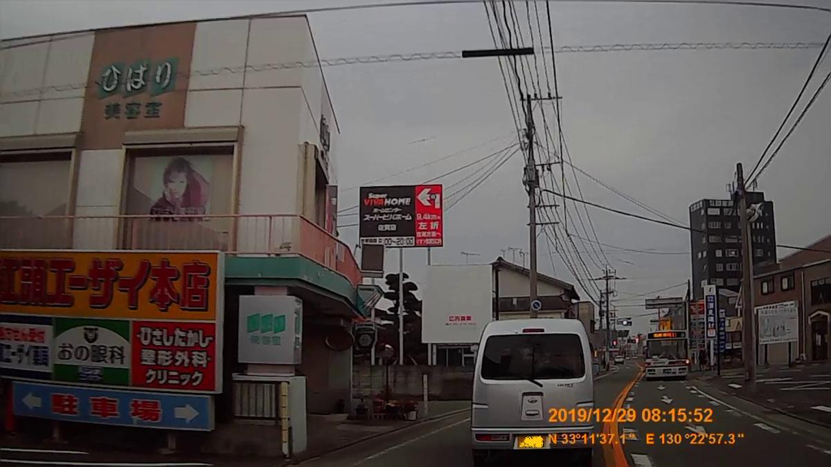 f:id:japan_route:20200124182249j:plain