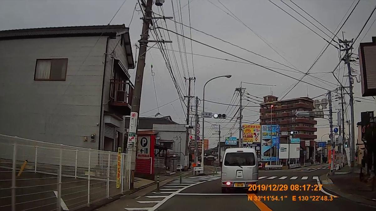 f:id:japan_route:20200124182303j:plain