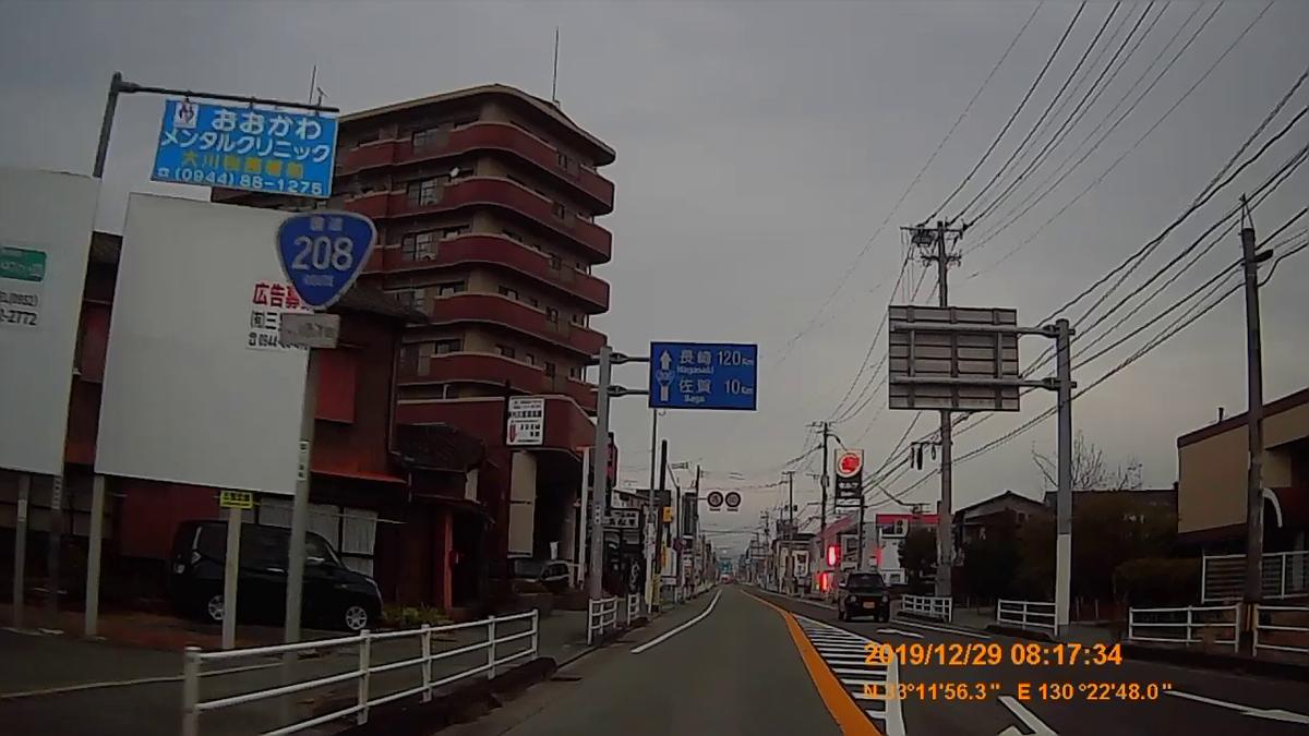 f:id:japan_route:20200124182312j:plain
