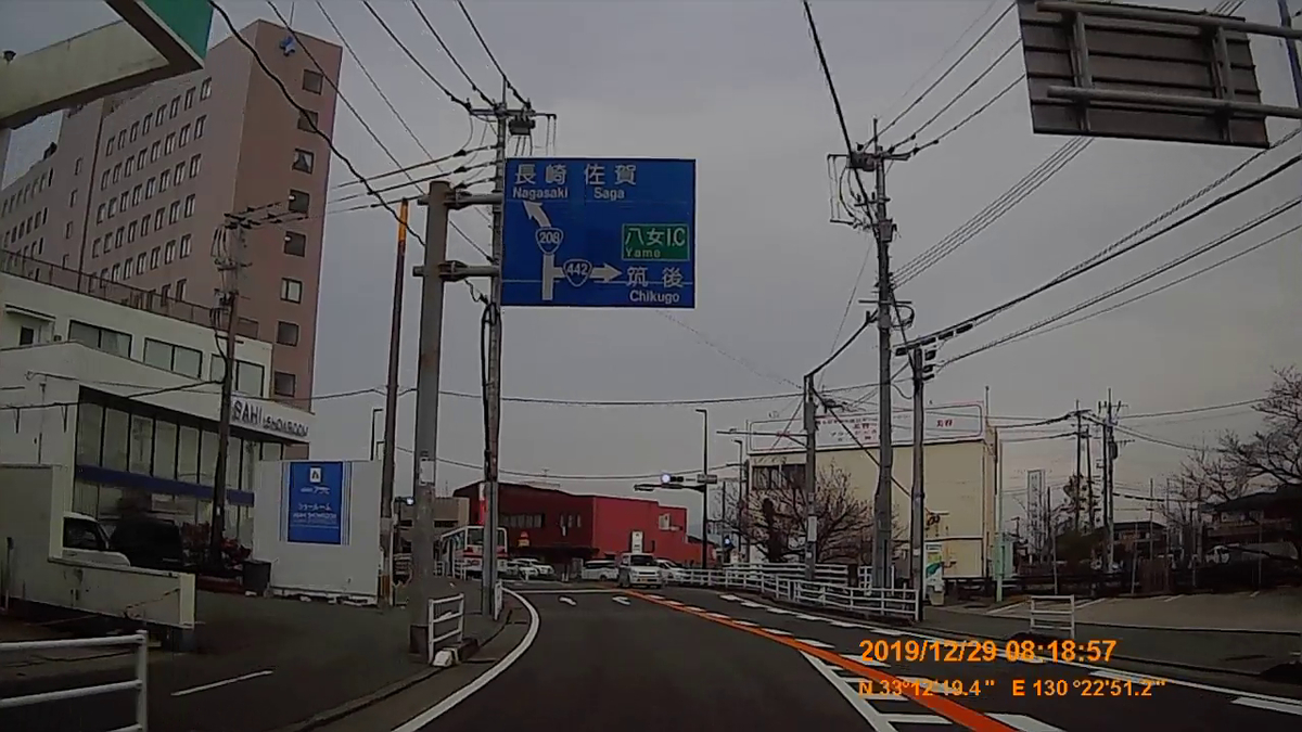 f:id:japan_route:20200124182324j:plain