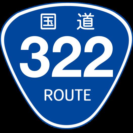 f:id:japan_route:20200125073602p:plain