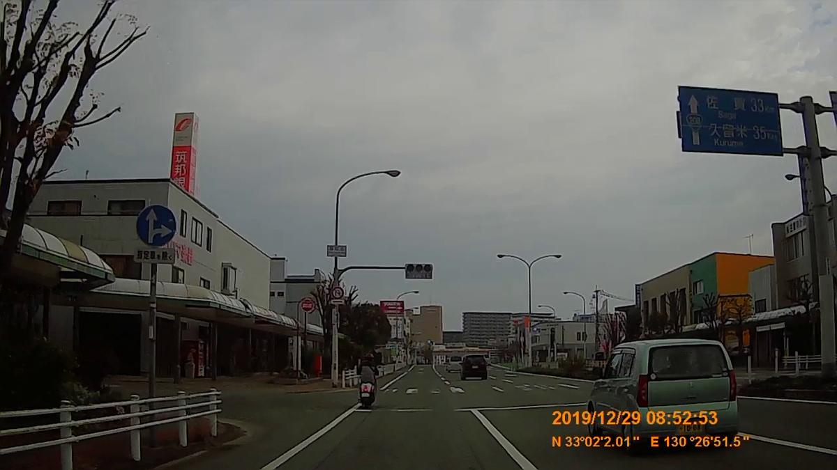 f:id:japan_route:20200125075454j:plain