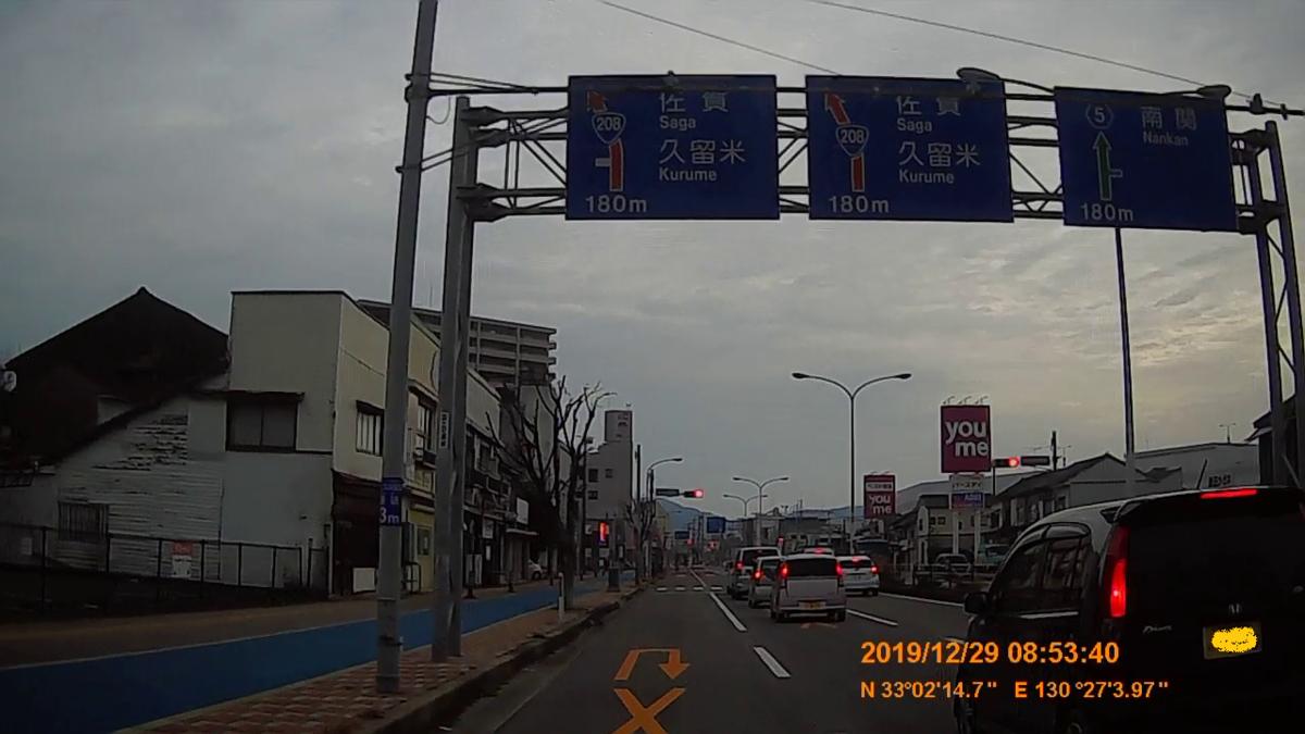 f:id:japan_route:20200125075532j:plain
