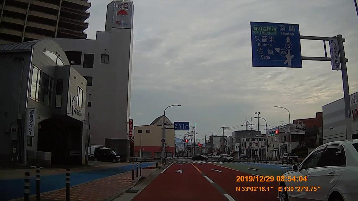 f:id:japan_route:20200125075534j:plain